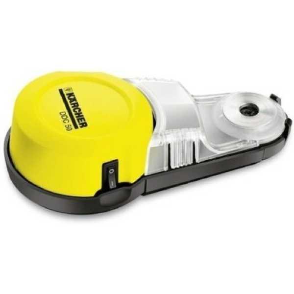 Karcher DDC 50 Cordless Vacuum Cleaner