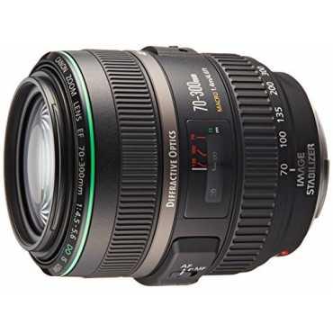 Canon EF 70-300mm f 4 5-5 6 DO IS USM Lens