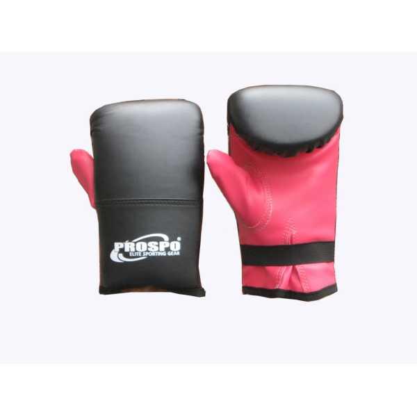 Prospo Punching Boxing Gloves (Large) - Black