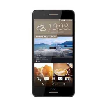 HTC Desire 728 32GB - Black | Brown