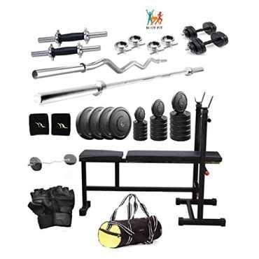 Bodyfit 46 Kg Home Gym Set (3ft Curl Rod, 5ft Rod, 2x14inch Dumbell Rods, Flat Bench, Wrist Bands, Curl Rod, Gloves And Gym Bag) - Black