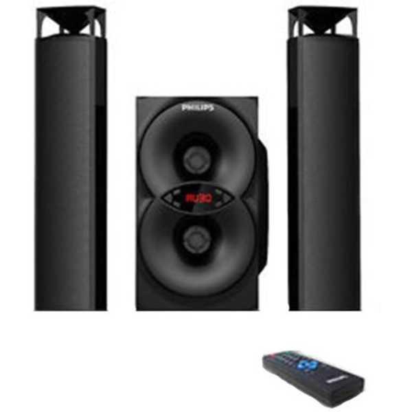 Philips MMS4200 2 1 Multimedia Speaker System