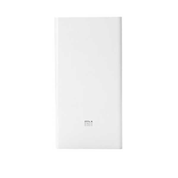 Xiaomi Mi 20000mAh Power Bank - White
