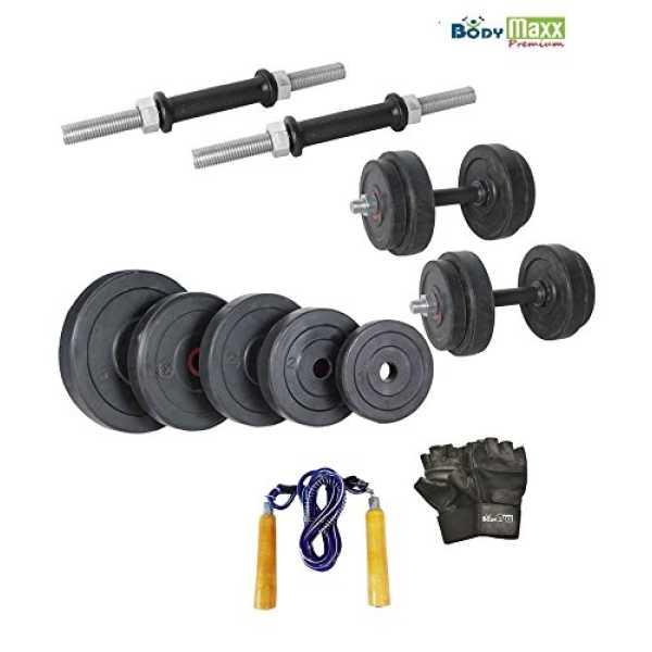 Body Maxx 10 Kg Home Gym Set (Adjustable Dumbells,2pcs Dumbbel Rods, Gloves &Rope)