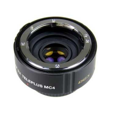 Kenko MC4 2X N-AF DGX Prime Lens (For Nikon) - Black