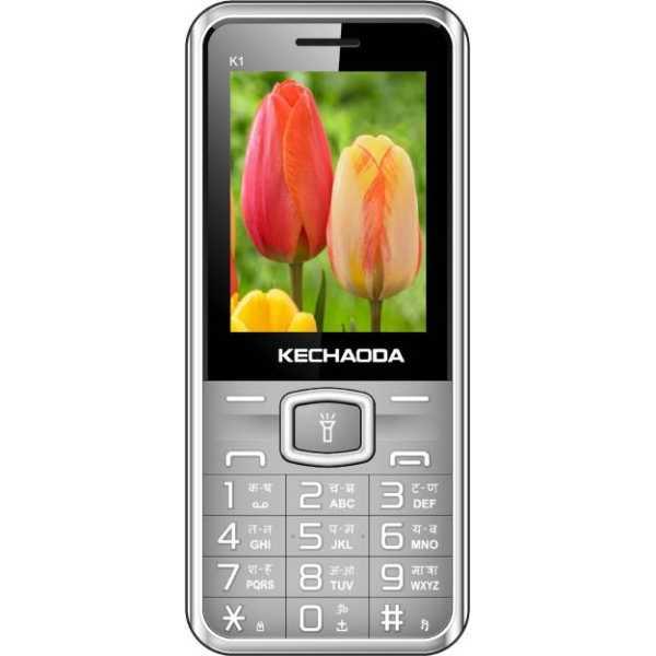 Kechaoda K1 - Black